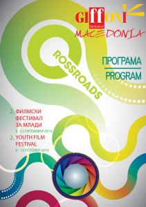 Giffoni_Macedonia_2014_program