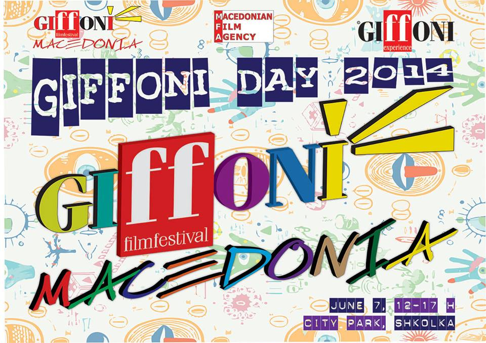 giffoni day cover photo english