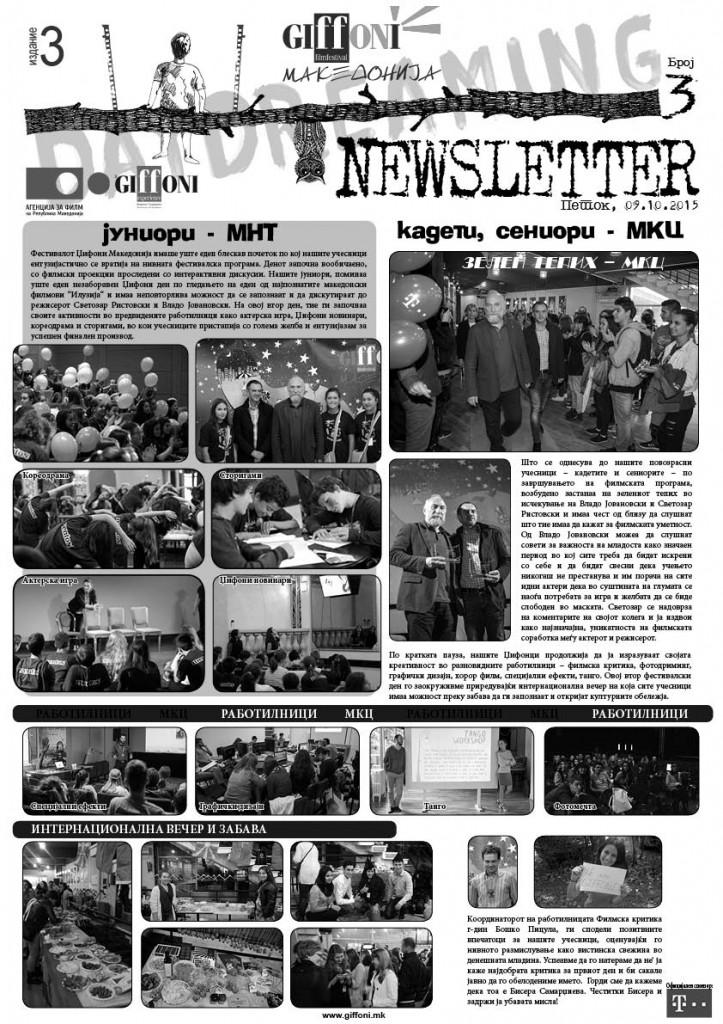 NEWSLETTER #3 mk