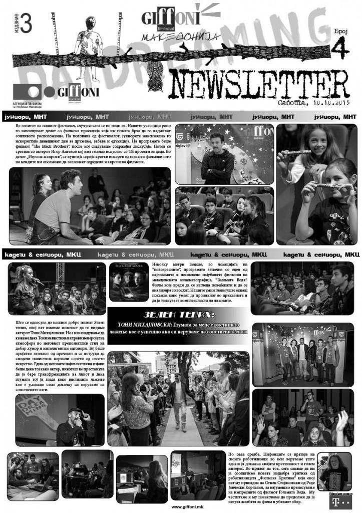 NEWSLETTER #4 mk