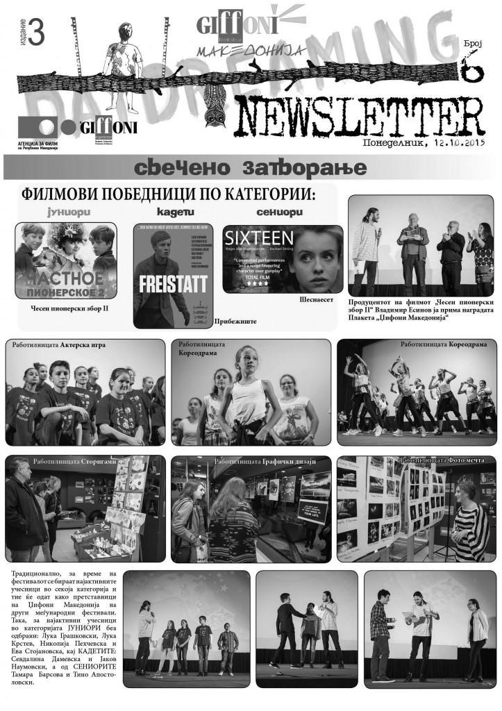 NEWSLETTER #6 mk2