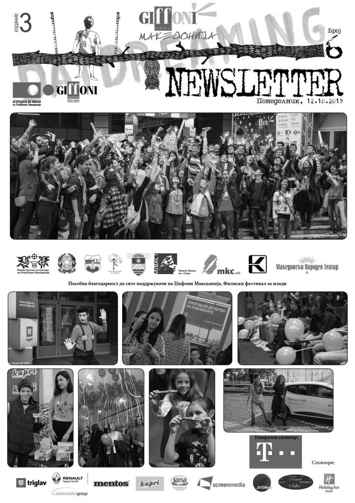 NEWSLETTER #6 mk3