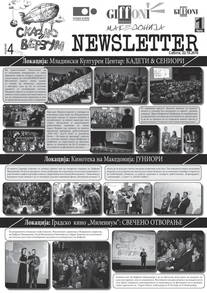 NEWSLETTER #1-page-001