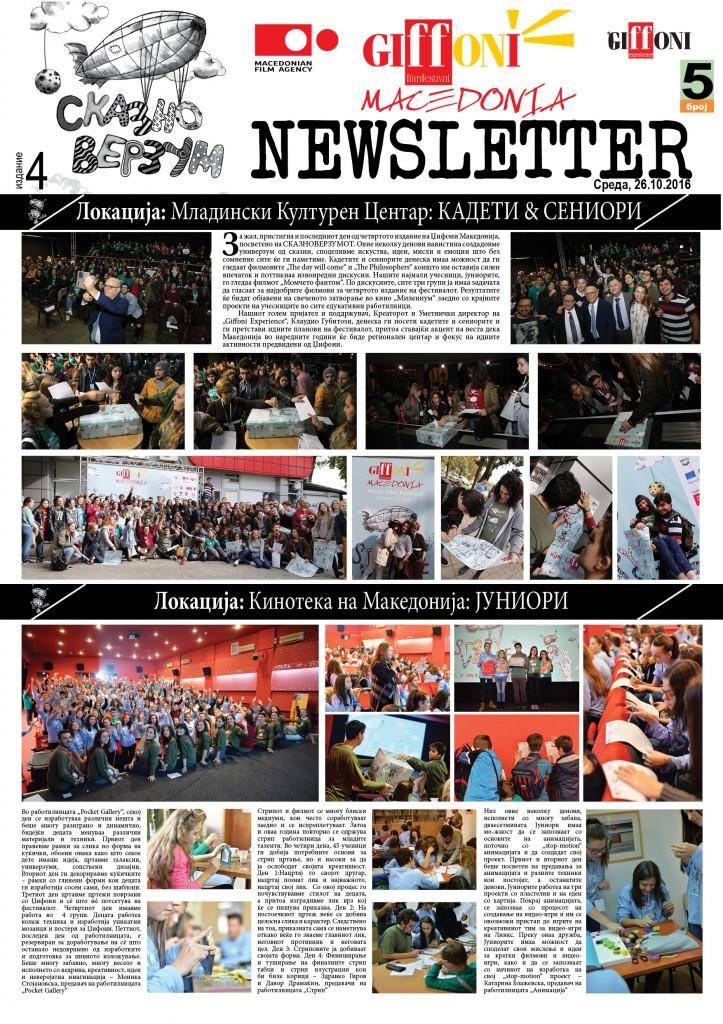NEWSLETTER #5web